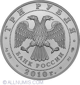 2010 Russia 3 Rubles Saint George Hohloma I 1 oz Silver Yellow Gold Coin