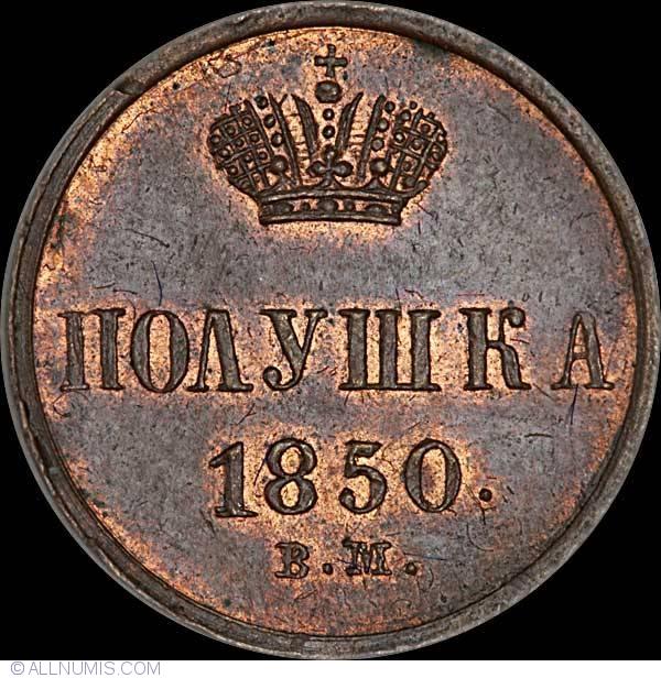 Polushka альбом с ячейками для марок кроссворд 11255