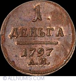 Imaginea #1 a 1 Denga 1797 AM