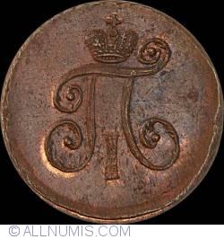 Image #2 of 1 Denga 1797 AM
