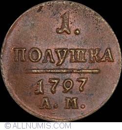 Imaginea #1 a 1 Polushka 1797 AM