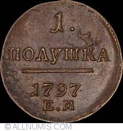 Imaginea #1 a 1 Polushka 1797 EM