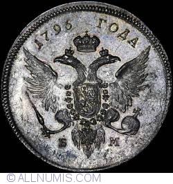 Imaginea #2 a 1 Rubla 1796 БМ СМ