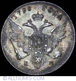 Image #1 of 1 Rouble 1796 БM