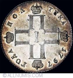 Image #2 of 1 Rouble 1797  СМ МБ