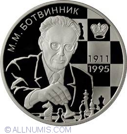 BOTVINNIK SILVER PROOF RARE 2 ROUBLES 2011 RUSSIA CHESS-PLAYER M.M