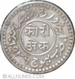 Image #2 of 1 Kori 1936 (VS1993)