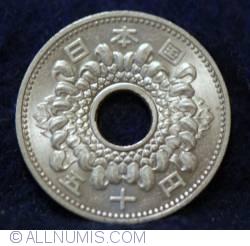 Image #1 of 50 Yen 1965 (yearl 40) - 五十円 (四十 )