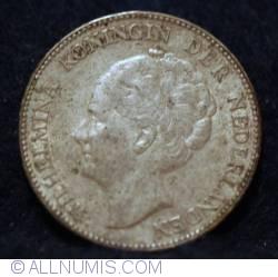 Image #1 of 1 Gulden 1931