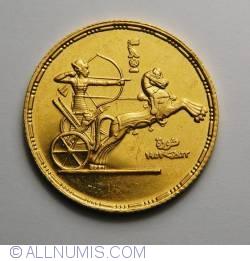 Image #1 of 1 Pound 1955 - A 3-a si a 5-a Aniversarea de la Revolutie