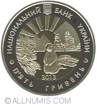75 Hryvnia 2013 - 75 Years of the Luhansk Oblast
