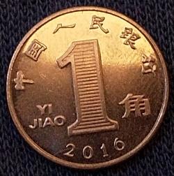 Imaginea #1 a 1 Jiao 2016