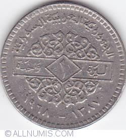 Imaginea #1 a 1 Pound 1968