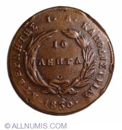 Imaginea #2 a 10 Lepta 1830 (Cerc de perle)