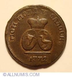 Image #1 of 1 Para 3 Dengi 1772 - Large Crown