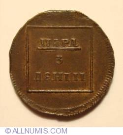 Image #2 of 1 Para 3 Dengi 1772 - Large Crown