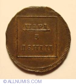 Imaginea #2 a 1 Para 3 Dengi 1772 - Coroana mare