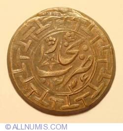 Image #1 of 3 Tenga 1917 (AH 1336)