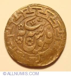 Image #2 of 3 Tenga 1917 (AH 1336)
