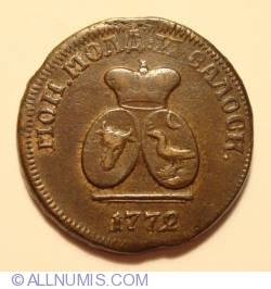 Image #1 of 1 Para 3 Dengi 1772