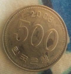 Image #2 of 500 Won 2008