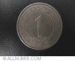 Image #1 of 1 Dinar 1987 - 25th Anniversary of Independence - Monument