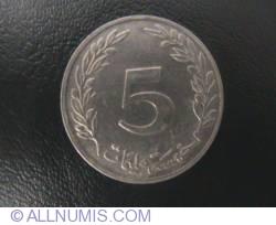 Image #1 of 5 Millim 1993