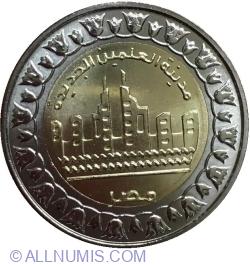 Imaginea #1 a 1 Pound 2019 (AH1440) - Alamain New City