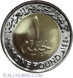 Image #2 of 1 Pound 2019 (AH1440) - Alamain New City