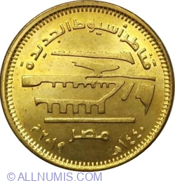 50 Piasters 2019 (AH 1440) - New Asyut Barrage
