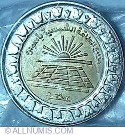 Image #1 of 1 Pound 2019 (AH1440) - Solar Energy Farms in Aswan