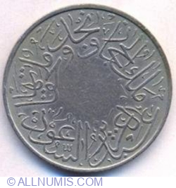 Image #2 of 1 Qirsh 1928 (AH1346)