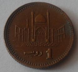 Image #1 of 1 Rupee 2005