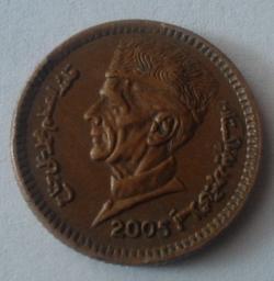 Image #2 of 1 Rupee 2005