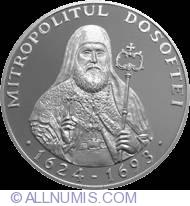 Image #2 of 50 Lei 2004 - 380th Anniversary of Bishop Dosoftei birth