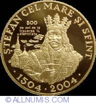 Image #2 of 100 Lei 2004 - 500th anniversary of King Stephan the Great death