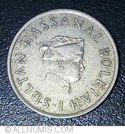Image #1 of 5 Sen 1968