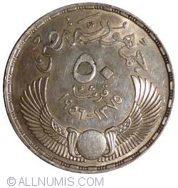 Image #2 of 50 Piastres 1956 (AH 1375) - (١٣٧٥ - ١٩٥٦)