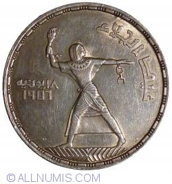 Image #1 of 50 Piastres 1956 (AH 1375) - (١٣٧٥ - ١٩٥٦)
