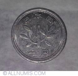 1 Yen 1975 (Year 50)