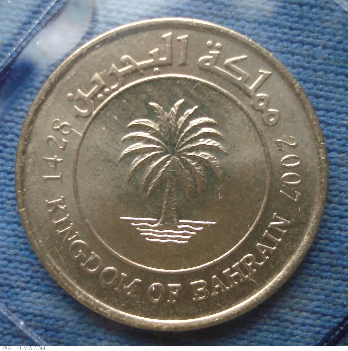 5-100 fils 2007-2008 UNC Bahrain set of 5 coins