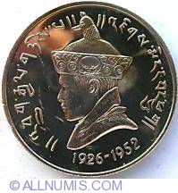 Image #1 of 3 Rupees 1966 - 40th Anniversary - Accession of Jigme Wangchuk