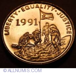 Image #1 of 100 Cents 1997