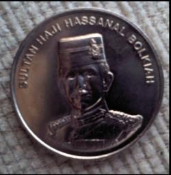 Image #1 of 50 Sen 1994