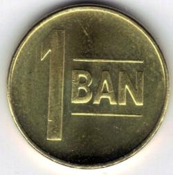 Image #1 of 1 Ban 2014