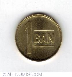 Image #1 of 1 Ban 2013
