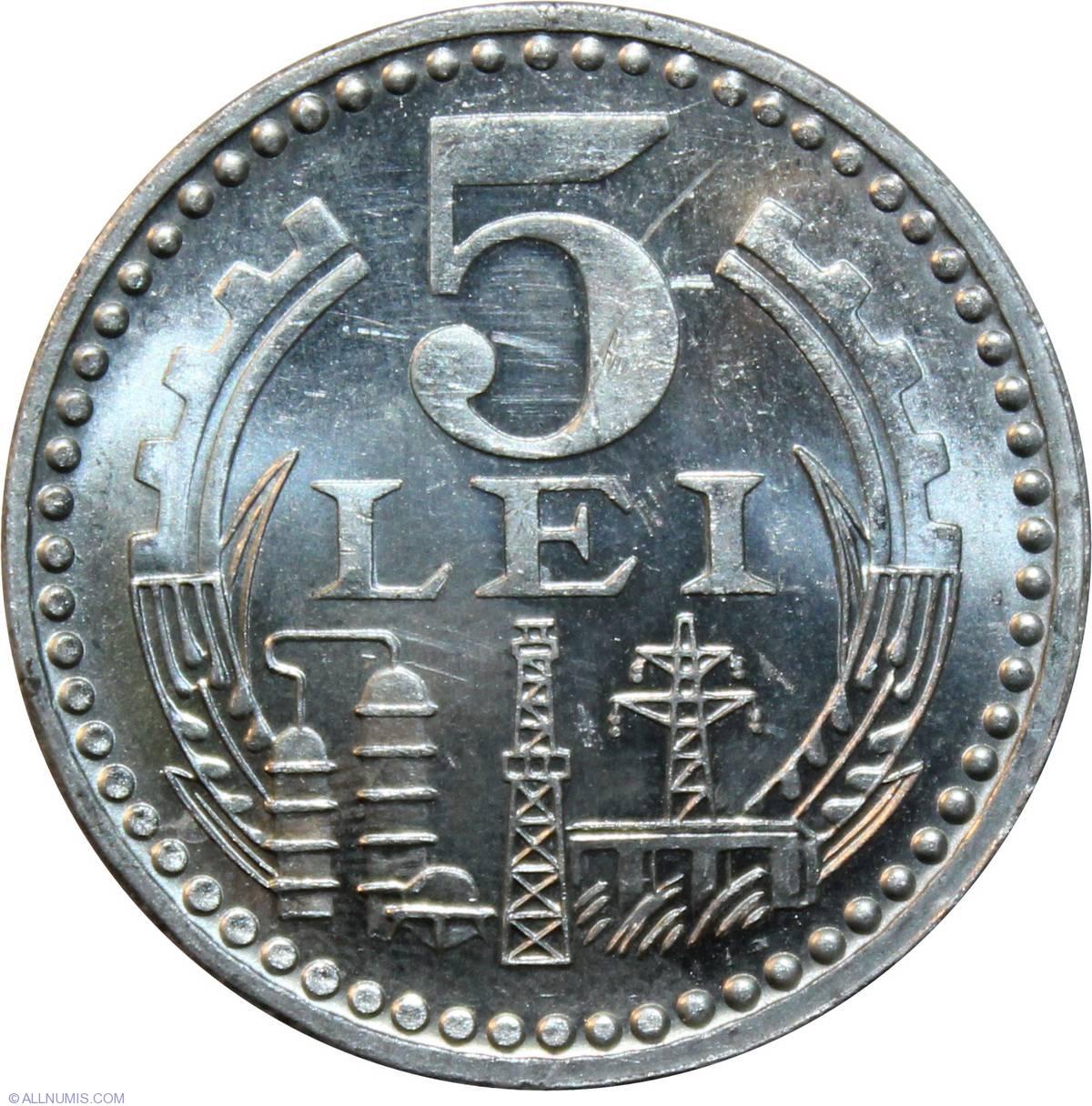 5 лей 1978 1 копейка 1821 года цена