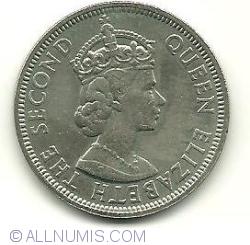 Imaginea #1 a 1 Rupee 1974