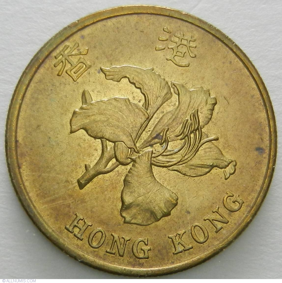 HONG KONG 50 CENTS 1997 KM# 74 ANIMAL OX COW RARE COMMEMORATIVE UNC COIN
