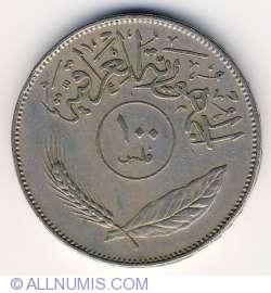 Image #1 of 100 Fils 1972 (AH 1392)